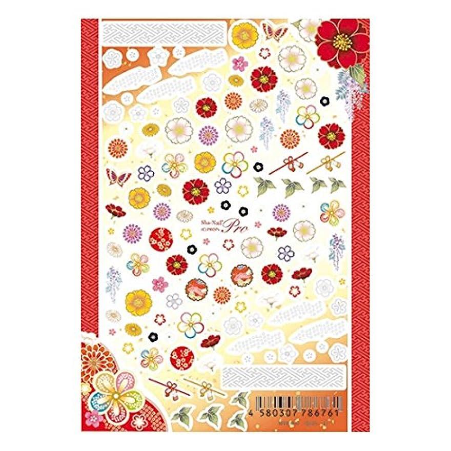 リー南オフSha-Nail Pro ネイルシール 花綴り 紅 HTD-001