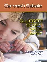 Best gujarati books to read Reviews