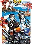 ぽんこつポン子 (7) (ビッグコミックス)