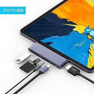 USB Type-c ハブ iPad pro 対応 USB C ハブ 6in1 ドッキングステーション 4K HDMI高画質出力 PD 充電 USB3.0 ハブ microSD/SD カードリーダー 3.5mmヘッドホンジャック マイクロ タイプ C HDMI 変換 アダプタ Type c HUB Macbook Macbook pro/SAMSUNG/Huawei Mate等対応 (6ポート)
