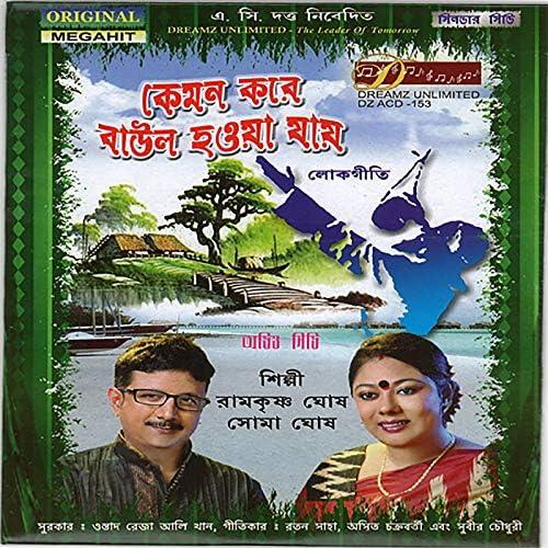 Ramkridhna Ghosh & Soma Ghosh