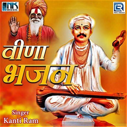 Kanti Ram