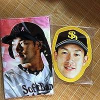 柳田悠岐 タカガール 19応援タオル&顔タオルセット福岡ソフトバンクホークス