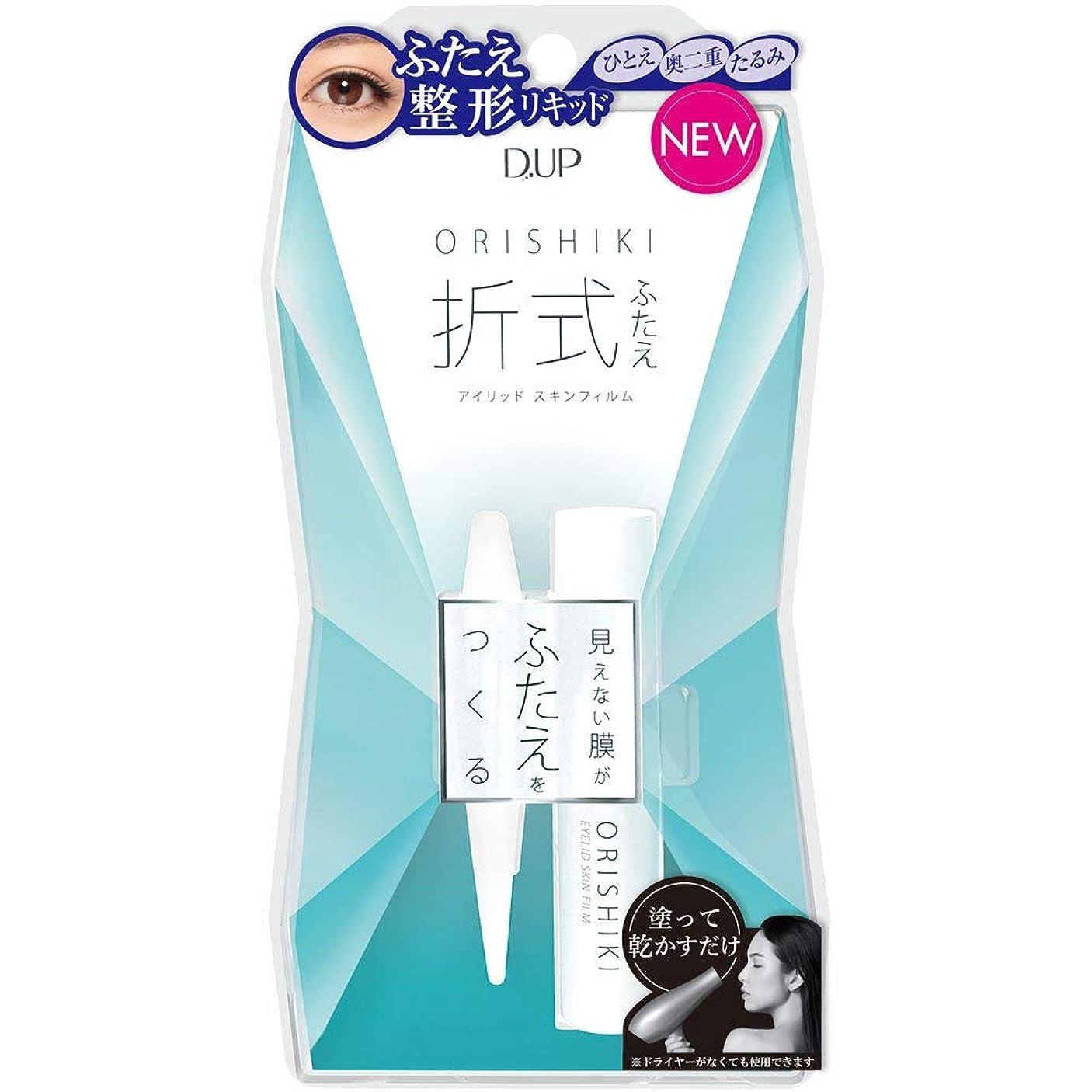 異形正統派カエルD-UP オリシキ アイリッドスキンフィルム (4mL)