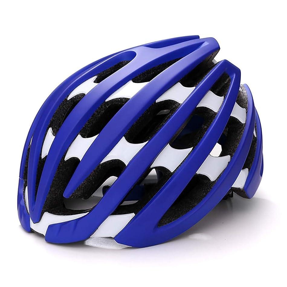 統治可能とても多くの覚醒自転車用具 PCおよびEPS素材のマウンテンバイク用ヘルメット、一体成型のライディング用ヘルメット、屋外、mコード/lコード、男性と女性の両方 自転車アクセサリー (Size : Blue1)