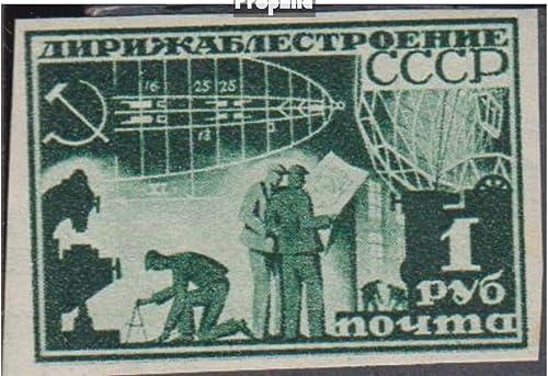 barato en alta calidad Prophila Collection Collection Collection Unión Soviética 397C-401C(Completa.edición.) 1931 Dirigible (Sellos para los coleccionistas) Aviación  tienda en linea