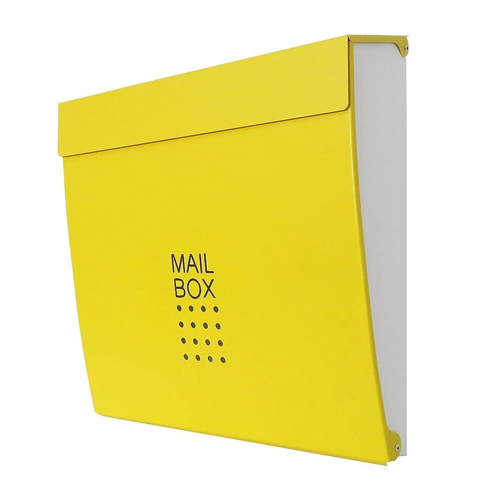 他のバンドで五租界郵便ポスト郵便受け北欧風大型メールボックス 壁掛け鍵付きマグネット付きイエロー黄色ポスト新pm174
