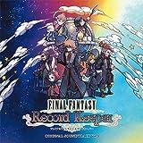 FINAL FANTASY Record Keeper Original Soundtrack vol.3