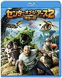 【初回限定生産】センター・オブ・ジ・アース2 神秘の島 Blu-ray & DVD(2枚組) image