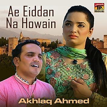 Ae Eiddan Na Howain
