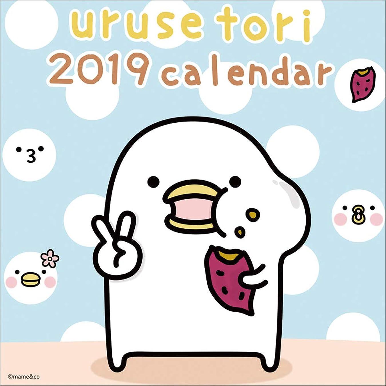 とらえどころのない課す侵入するうるせぇトリ 2019年 カレンダー 壁掛け CL-129
