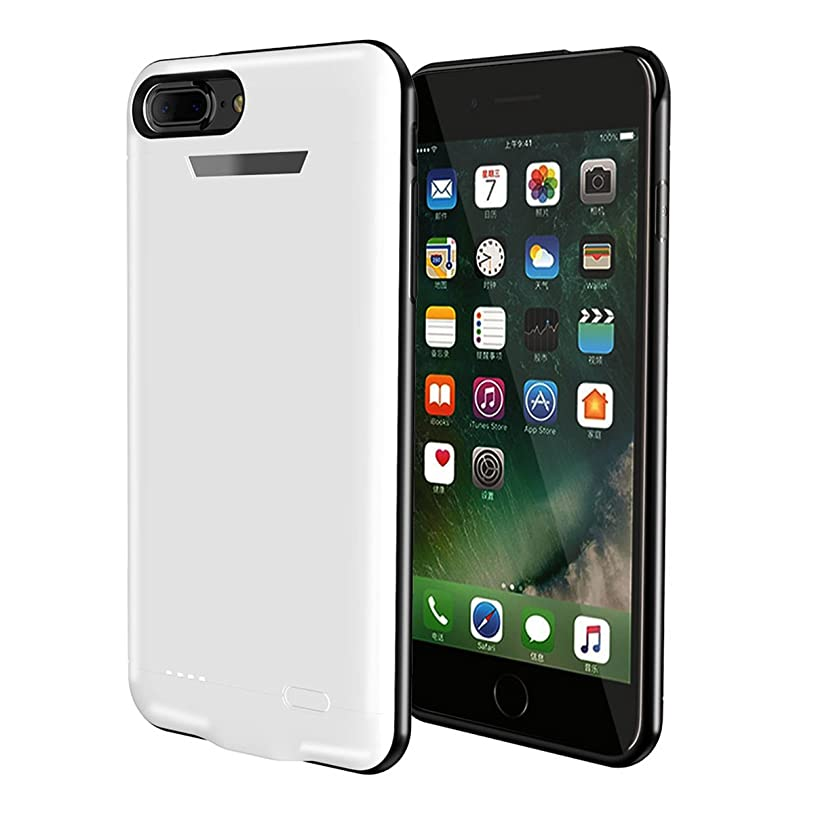 予測子層ドリンクiPhone 7 iPhone 8 電池ケース, Phoebe 外部 バッテリー充電器ケース 互換性のある the iPhone 7 iPhone 8 電源 電池 Pack-White