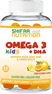 SHIFAA NUTRITION Halal, Vegan & Vegetarian Gummy Omega 3-6-9 + DHA for Kids | Supports Brain, Body and Immune Functions | ...