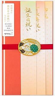デザインフィル ミドリ 祝儀袋 金封 大人 刺繍水引 鶴亀柄 25469006