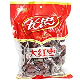 JF Grosse rote Jujube Datteln 454g -