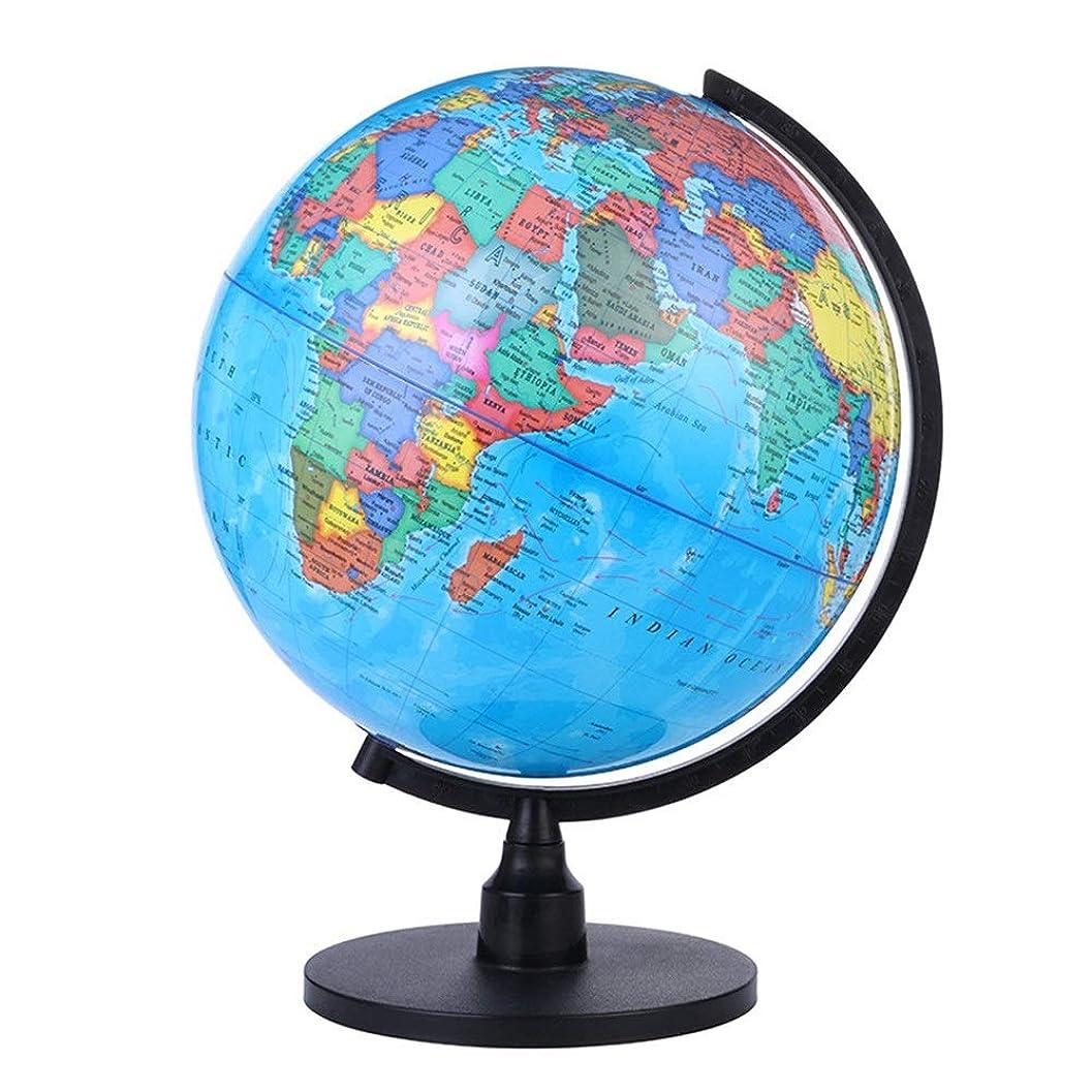 敏感なずっとロータリー地球儀 4つのフルHDプラスチックグローブ32センチメートル大型グローブ教育地理現代のデスクトップの装飾 児童教育 子供 教師 天文と地理地図 文房具 (Color : Blue, Size : 34X41CM)