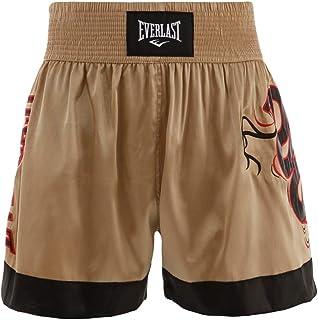Shorts Everlast Muay Thai Bordado - Dourado-Preto