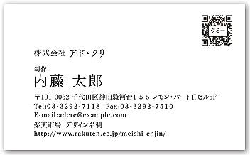 片面名刺印刷 モノクロ・ビジネス名刺 「type18」-1セット100枚