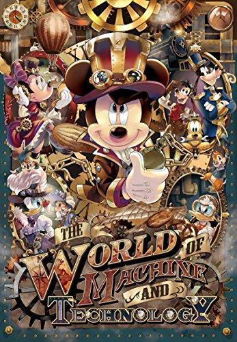 1000ピース ジグソーパズル ディズニー ミッキーのメカニカルワールド(51x73.5cm)