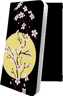 isai V30+ LGV35 ケース 手帳型 花柄 花 フラワー サクラ 桜 小桜 夜桜 イサイ プラス 和柄 和風 日本 japan 和 isaiv30 plus おしゃれ JdN19820UrH