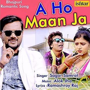 A Ho Maan Ja
