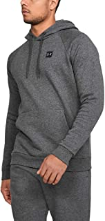 grey under armour sweatshirt