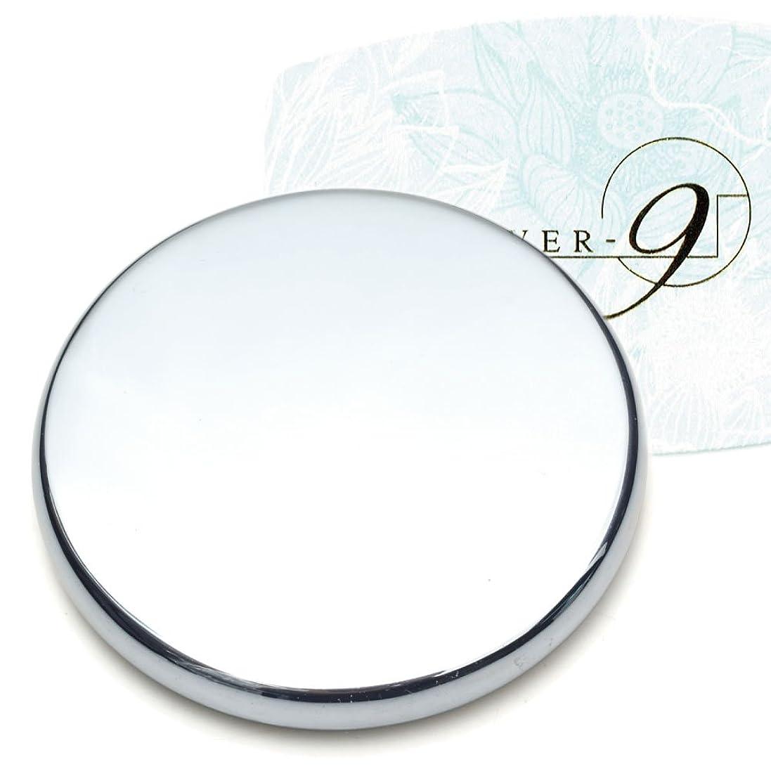 [OVER-9?] テラヘルツ鉱石 エステ用 丸型 円盤 プレート 公的機関にて検査済み!パワーストーン 天然石 健康 美容 美顔 かっさ グッズ お風呂