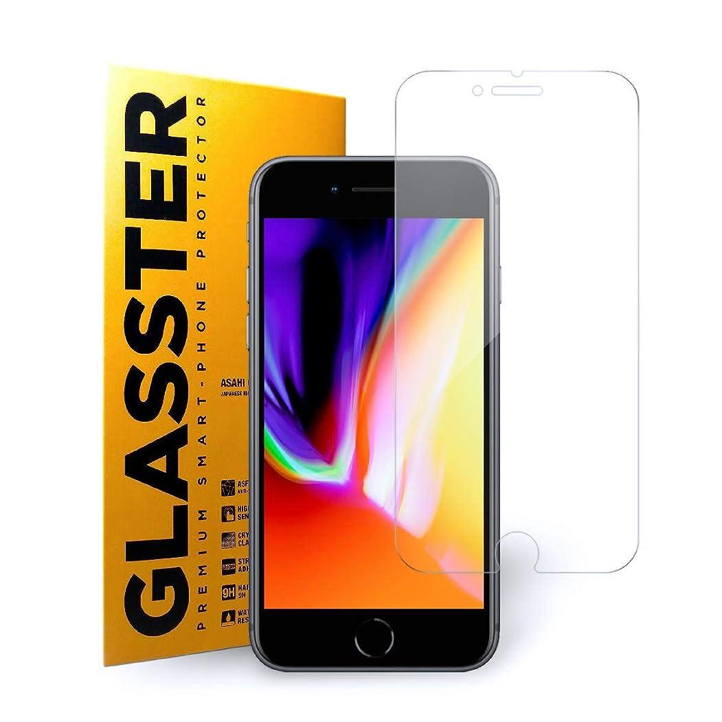 図ホイスト政治家iPhone8 ガラスフィルム / iPhone7 ガラスフィルム 4.7インチ用 液晶強化ガラスフィルム 業界最高高度9H保護ガラスフィルム 気泡レス