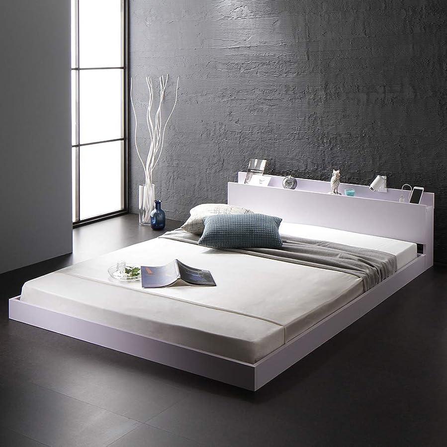 美徳権利を与えるつぼみベッド 低床 ロータイプ すのこ 木製 宮付き 棚付き コンセント付き シンプル モダン ホワイト ダブル ポケットコイルマットレス付き
