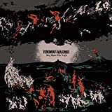 Beg Upon the Light by Venomous Maximus (2013-07-02)
