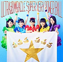 ULTRA 超 MIRACLE SUPER VERY POWER BALL(初回限定盤B)