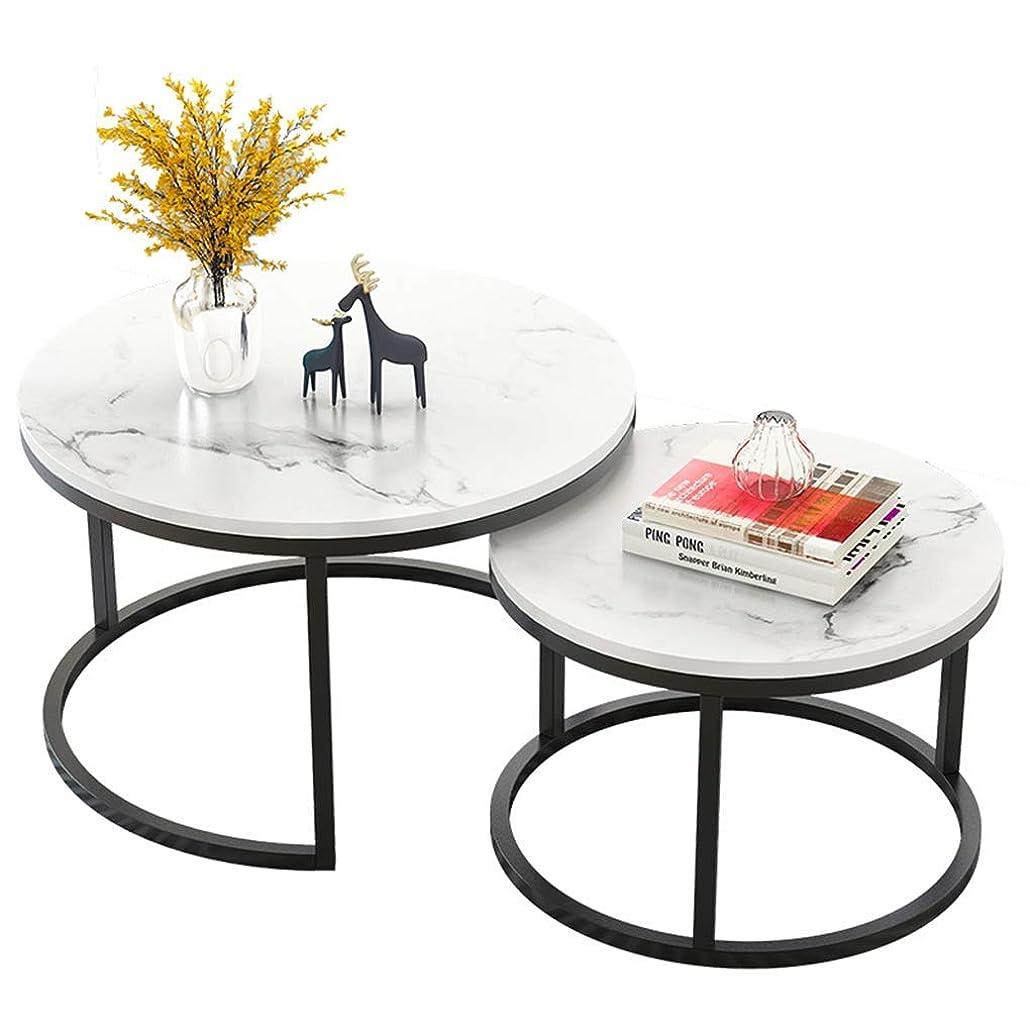 通貨政治暗いネスティングコーヒーエンドサイドテーブル、MDFトップ、金属フレーム付き、リビングルームバルコニーおよびオフィス用(白、2個セット)