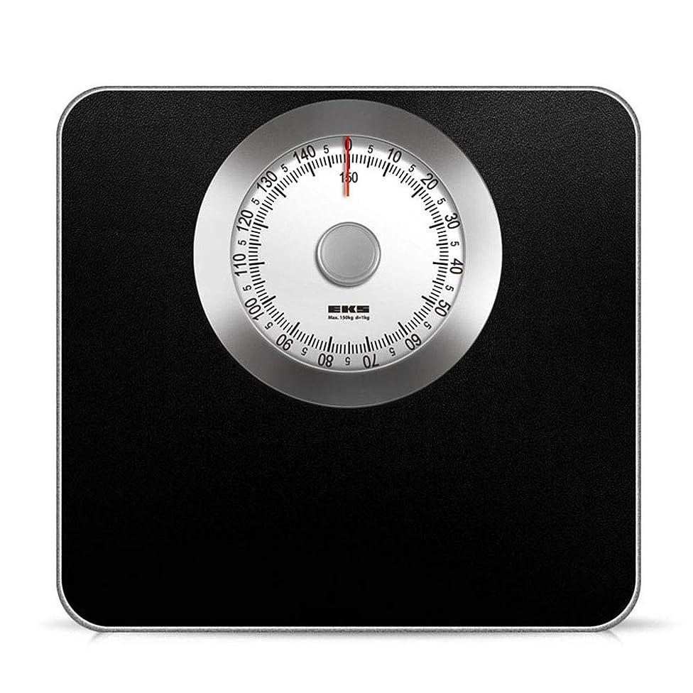 思い出させる者売上高プロの体重計 メカニカルスケール 信頼できる 正確に読んでください、 安定した金属製プラットフォーム 子供の体重 電池不要 大容量kg、ポンド (黒、白)