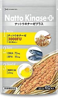 ナットウキナーゼ 3000FU配合 ナットウキナーゼプラス DHA EPA 亜麻仁油 フィッシュオイル オメガ3 α-リノレン酸 60粒 30日分