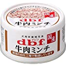 デビフ 牛肉ミンチ 65g