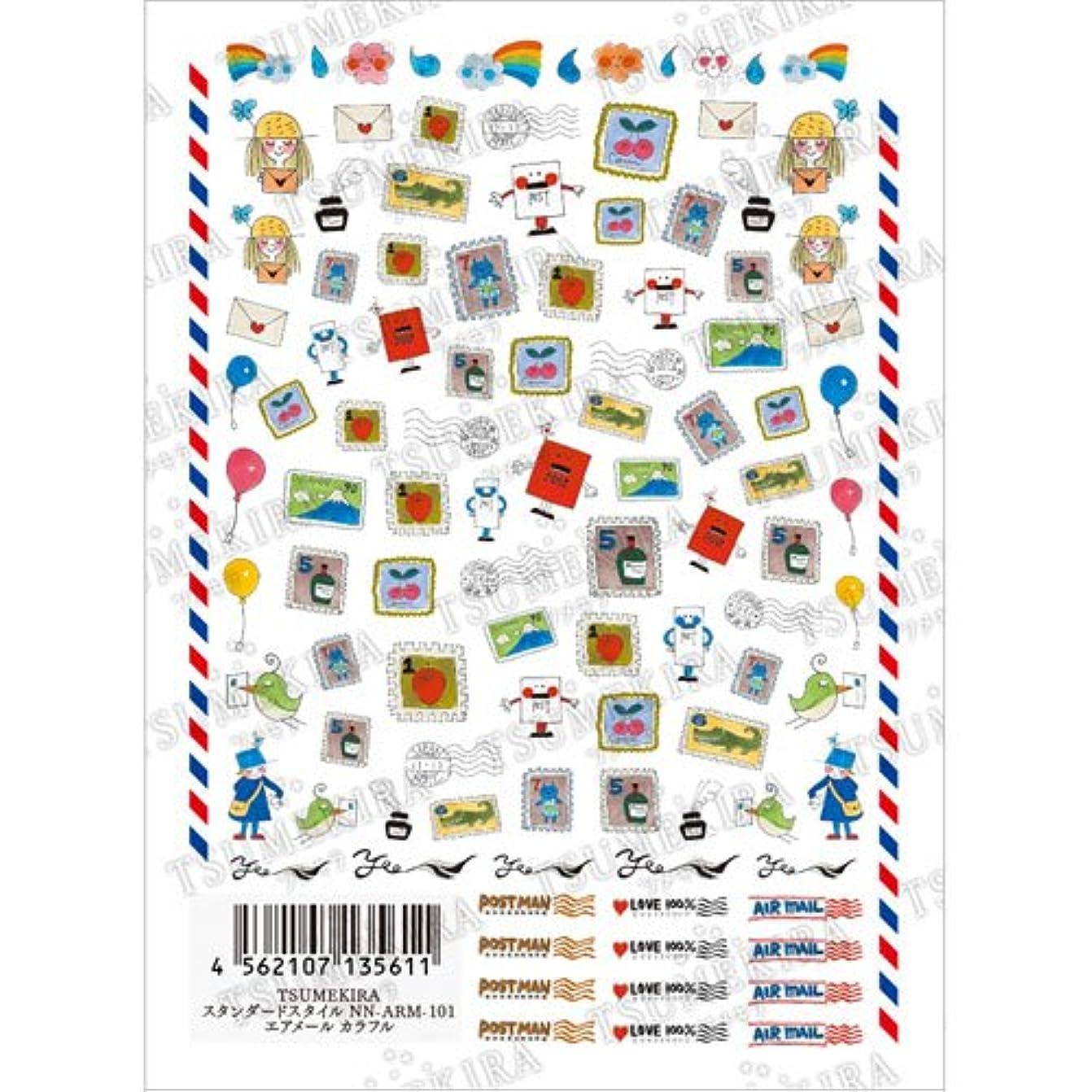ご注意プライムバッグツメキラ ネイル用シール スタンダードスタイル エアメール カラフル