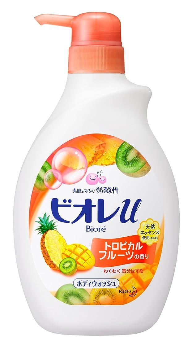 フリンジ弱める地下室ビオレu トロピカルフルーツの香り ポンプ