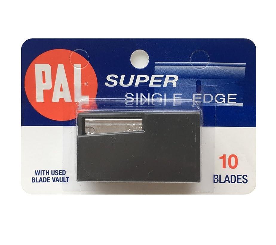南フクロウ包囲PAL SUPER (パル スーパー)シングルエッジ 片刃替刃 10枚入り [並行輸入品]