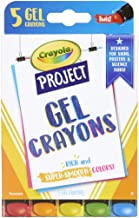 CRAYOLA 52-9509 Project 5ct Gel Crayons, Rich and Super-Smooth Colours, Designed for Signs, Posters and Projects, Perfect ...