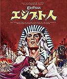 エジプト人(スペシャル・プライス)[Blu-ray/ブルーレイ]