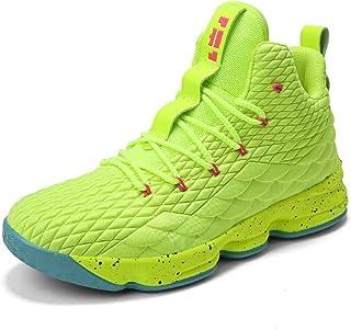 d2198beb81baf YSZDM Chaussures de Basket-Ball, Haute Aide Anti-Glissement résistant à l'