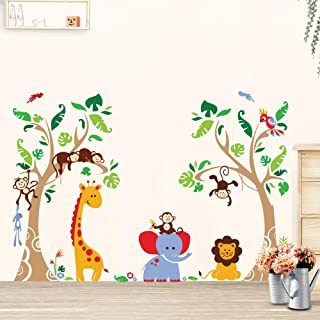 Runtoo Cute Jungle Animals Trees Wall Decals Monkey Elephant Giraffe Wall Stickers Kids Bedroom Baby Nursery Room Wall Décor
