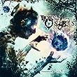 Born Of Osiris - Tomorrow We Die Alive - Album Cover