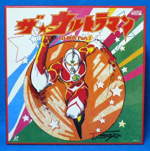 ザ・ウルトラマンLD-BOX(上巻) [Laser Disc]