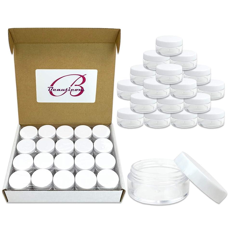 40 New empty 10 Gram (0.35 oz) Plastic Pot Jars with Lids for Lip Balms, Salves, Creams, Cosmetics, Nail Accessories, Rhinestones, Herbs, Spices - BPA Free (White Screw Lid)