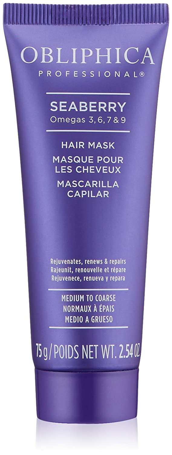 Obliphica Professional Seaberry Mask Medium 2.54 oz To Ranking TOP9 Coarse Discount is also underway