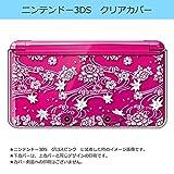 sslink ニンテンドー 3DS クリア ハード カバー 流水&牡丹(ホワイト) 和柄 もみじ 桜