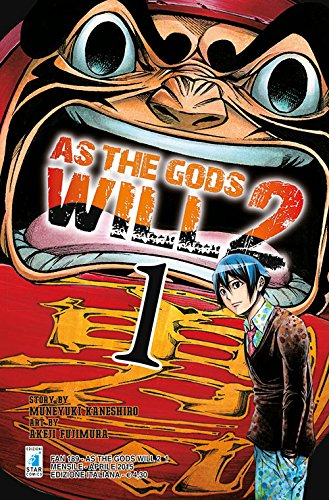 As the gods will 2 (Vol. 1)