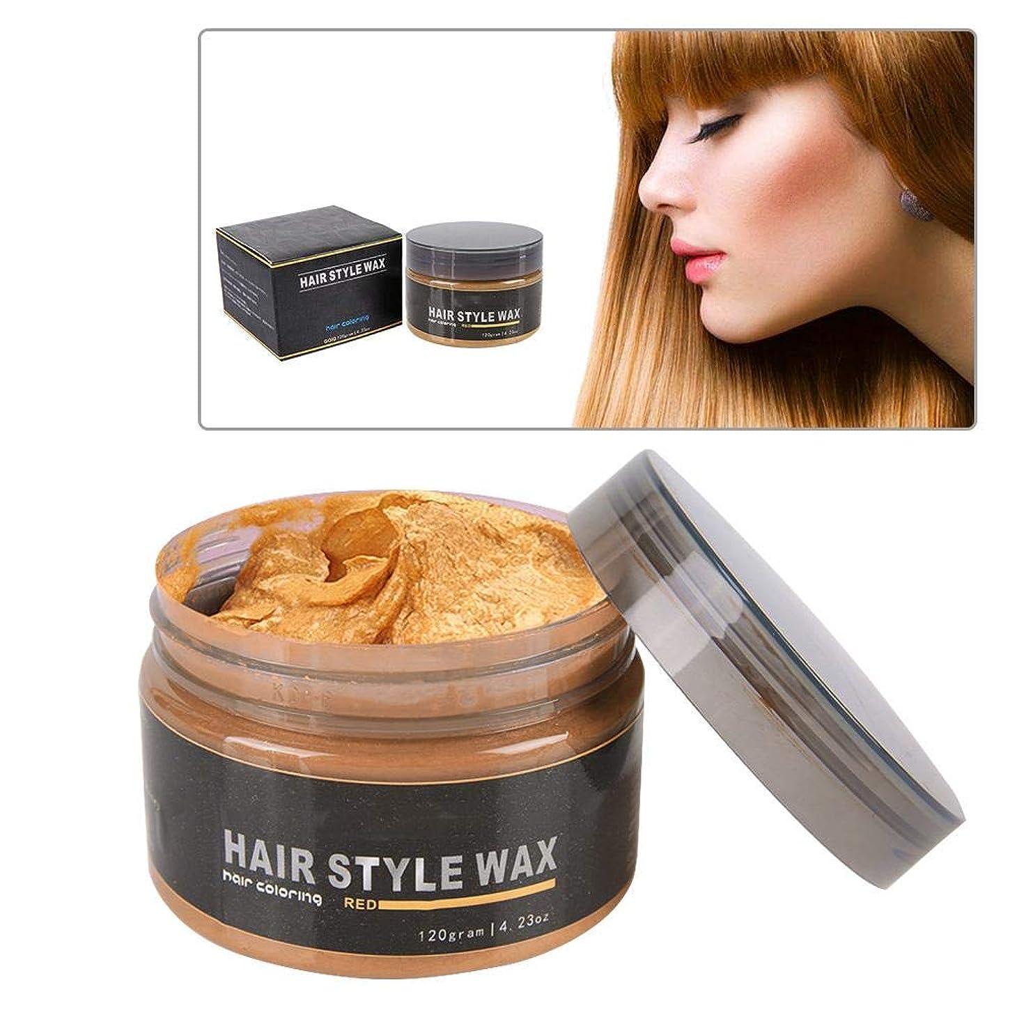 くしゃみ鉛ピット使い捨ての新しいヘアカラーワックス、染毛剤の着色泥のヘアスタイルモデリングクリーム120グラム(ゴールド)