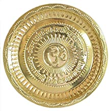 Satisfactory Nation Pooja Thali Brass Om Gayatri Mantra Aarti Thali 10.5 Inches Golden Colour Thaal